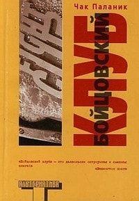 Куликов экономика учебник читать онлайн