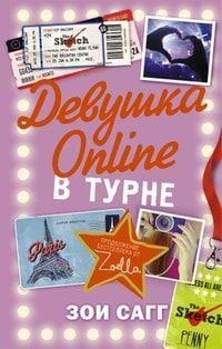 Скачать книги онлайн