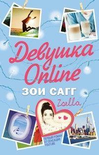 Сайт книг онлайн скачать