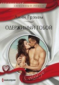 chitat-romani-eroticheskie