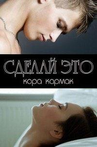 Любовные романы про девственниц