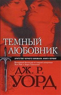 Данилов и косулина 6 класс читать