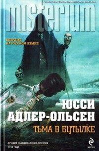 Владимир топилин таежная кровь читать онлайн