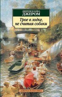 А.п.чехов все рассказы читать