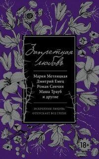 Машкино счастье мария метлицкая читать онлайн бесплатно