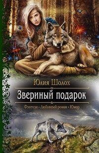 Шибаев а а-взялись за руки друзья читать